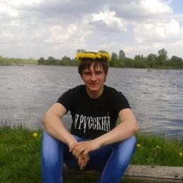 Парень из Ростов-на-дону ищу девушку для реальных встреч